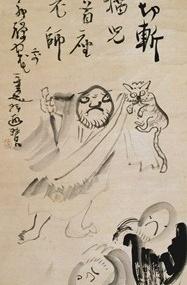 ユーモアあふれる仙厓の世界を、禅の観点から解き明かす。