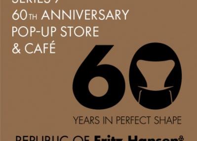 セブンチェア60周年記念!「フリッツ・ハンセン」が期間限定ストア&カフェを開店します。