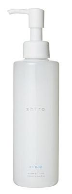 付けた瞬間に冷っ! 夏のオトコの必需品が、香りにこだわる「shiro」から登場。
