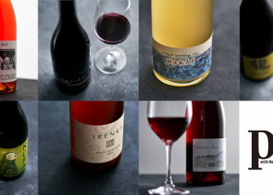 Pen Onlineが日本の自然派ワイン5種を楽しめるイベントを開催。申し込み受付中です!