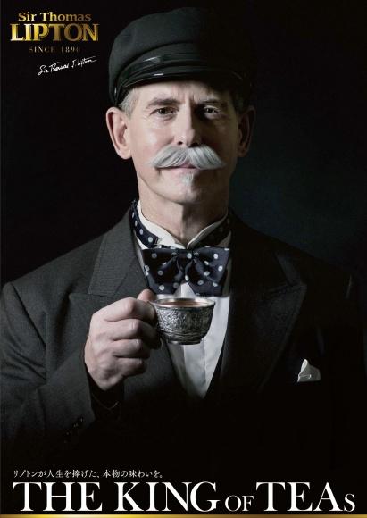 """これが""""本格紅茶""""の愉しみ方です! Sir Thomas LIPTON新製品プレス発表会&紅茶体験セミナーの参加者を募集します。"""