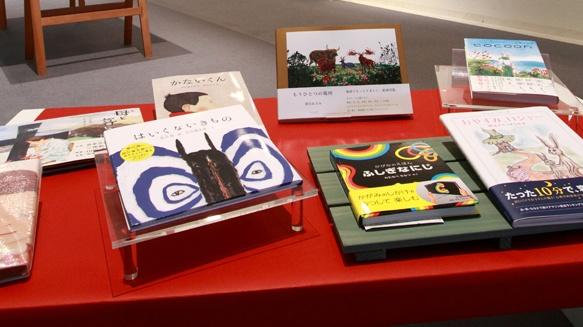 好きな絵本を覚えてますか?「SPIRAL BOOK GARDEN -Picture Book&Poem-」が開催中です。