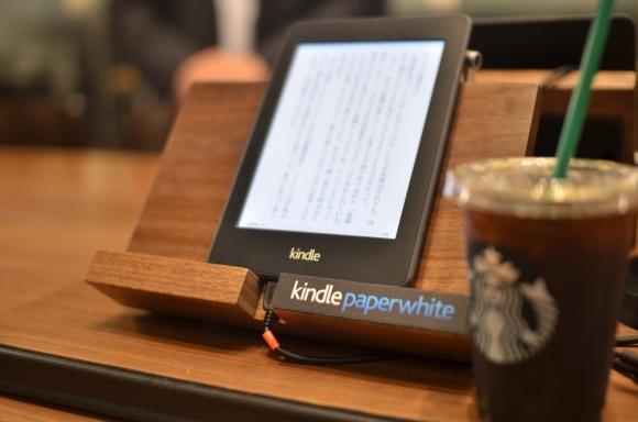 Amazon Kindleが使い放題のスターバックスが、六本木ヒルズにできました。