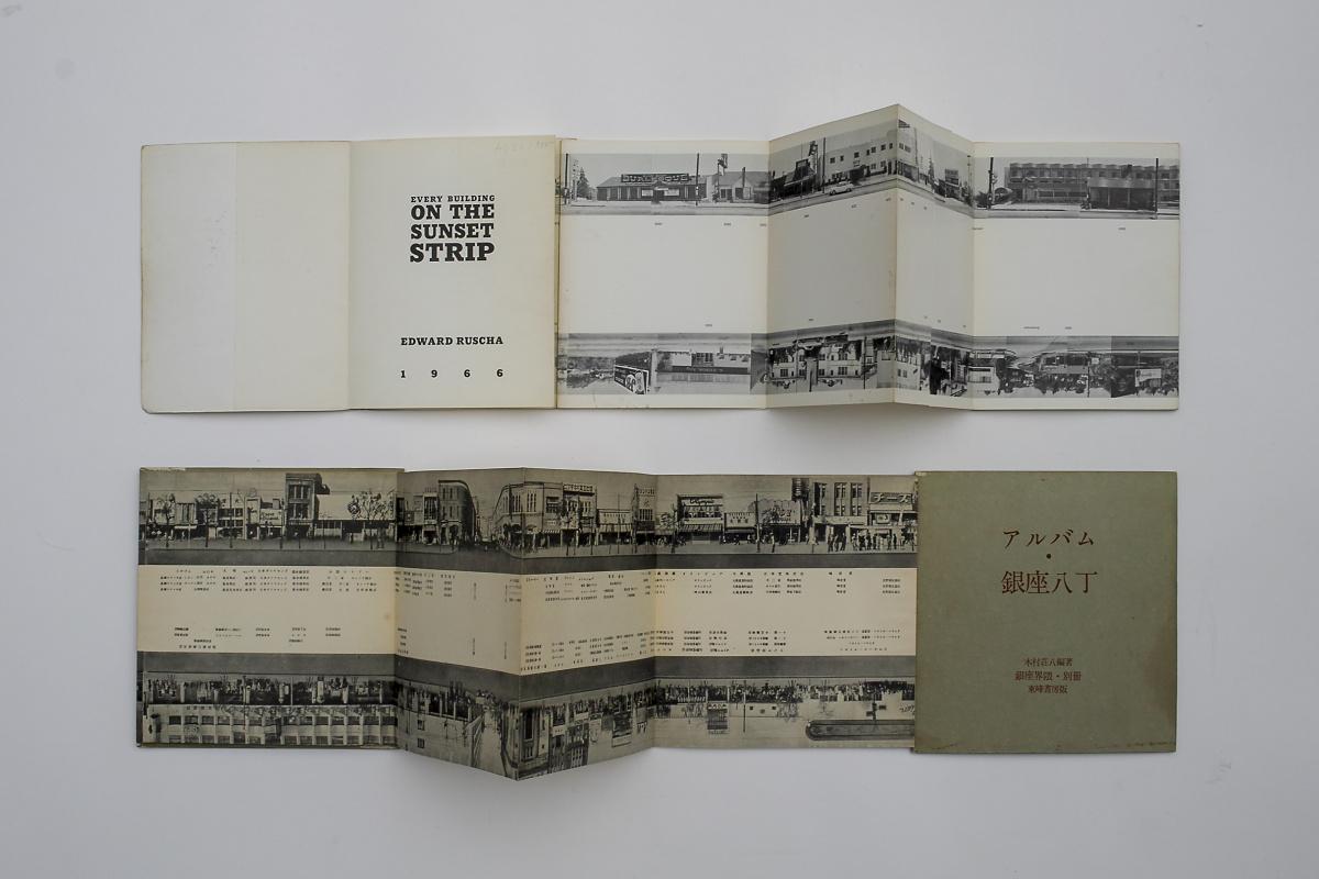 2年ぶりに開催の「東京アートブックフェア」、3月8日からGinza Sony Parkで特別企画がスタート!