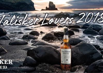 スカイ島が東京に出現⁉  タリスカーを全身で味わうイベント「タリスカー・ラヴァーズ 2018」が初開催されます。