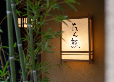 京都の老舗料亭で、北海道食材と自然派ワインを愉しむイベントが開催。