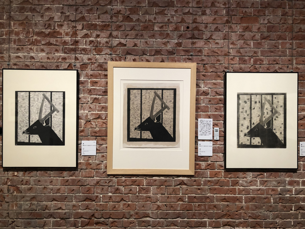 日本初となる『メスキータ』展、若きエッシャーに影響を与えた悲運の ...