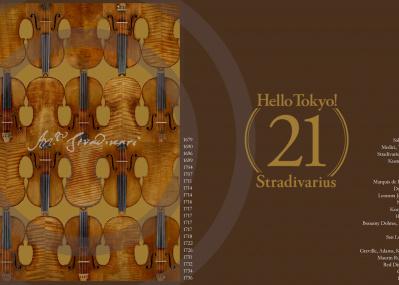 伝説の名器21挺が六本木に集結、『ストラディヴァリウス300年目のキセキ』展という奇跡。