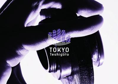 """""""驚き""""は、伝統から生まれてくる! 全国の伝統工芸が集まる大イベントが東京丸の内で初開催。"""