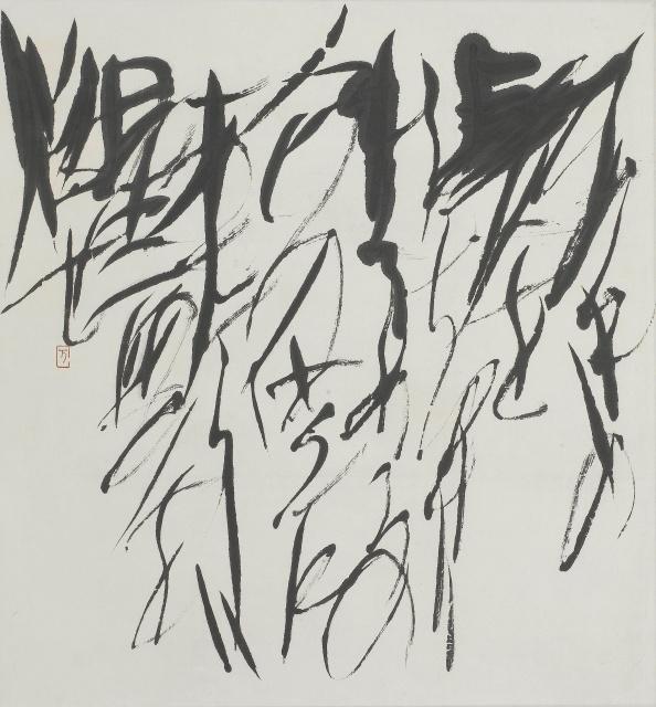 103歳の孤高のアーティスト、篠田桃紅を知っていますか?