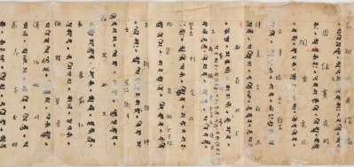 遣唐使がもたらした貴重書も公開に! 仏教の歴史を伝える展覧会がはじまります。