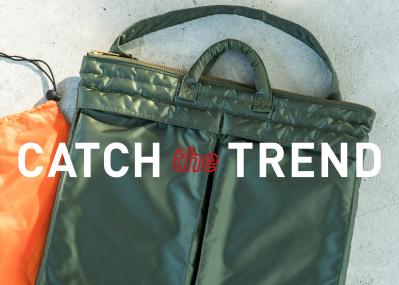 発表から35周年を迎えた、「ポーター」が手がけるミリタリーバッグの新定番。