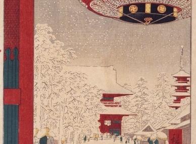 総力特集・永久保存版「浮世絵の正体」特集、12月19日(木)発売です!