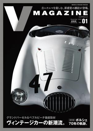 80歳を迎えた「カーデザインの父」、ジウジアーロが語った傑作デザインの秘密。
