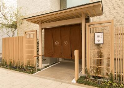 """気軽に""""修行""""ができるモダン宿坊、大阪に誕生した「和空 下寺町」をご存じですか?"""