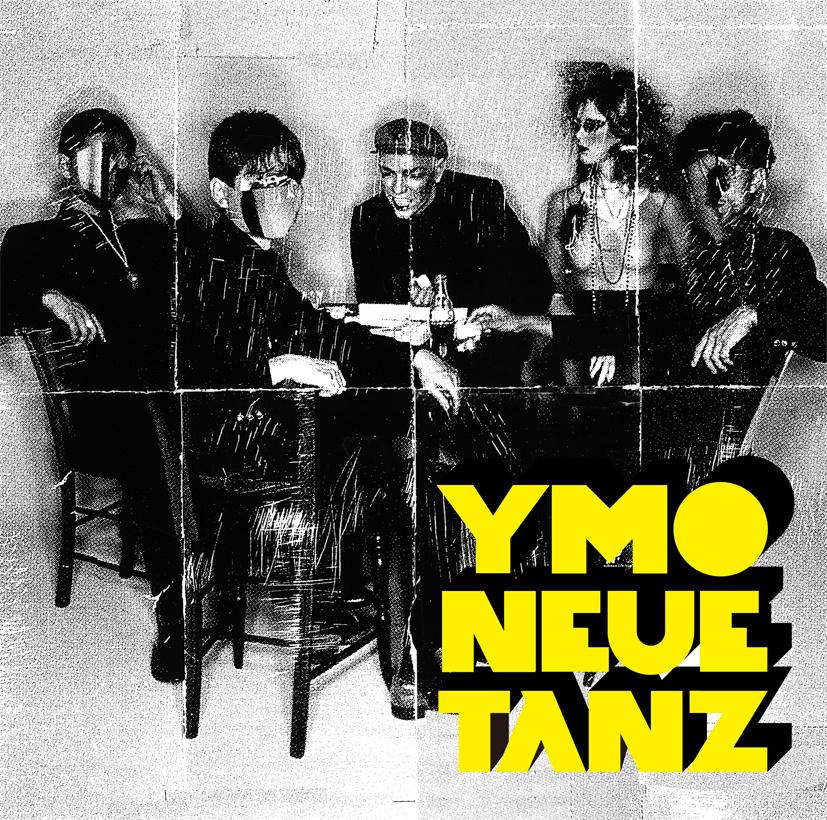 テイ・トウワが選曲・監修! 未来から聴こえて来るようなYMOの新アルバムを聴け。