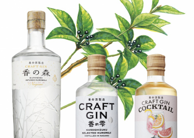 """養命酒製造がつくったクラフトジンは、日本のハーブ""""クロモジ""""を使った森を思わせるフレーバー"""