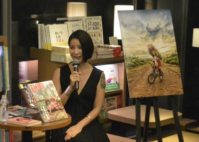 Pen「アマゾン」特集号発売記念、 ヨシダナギさんトークショーを代官山 蔦屋書店で開催!