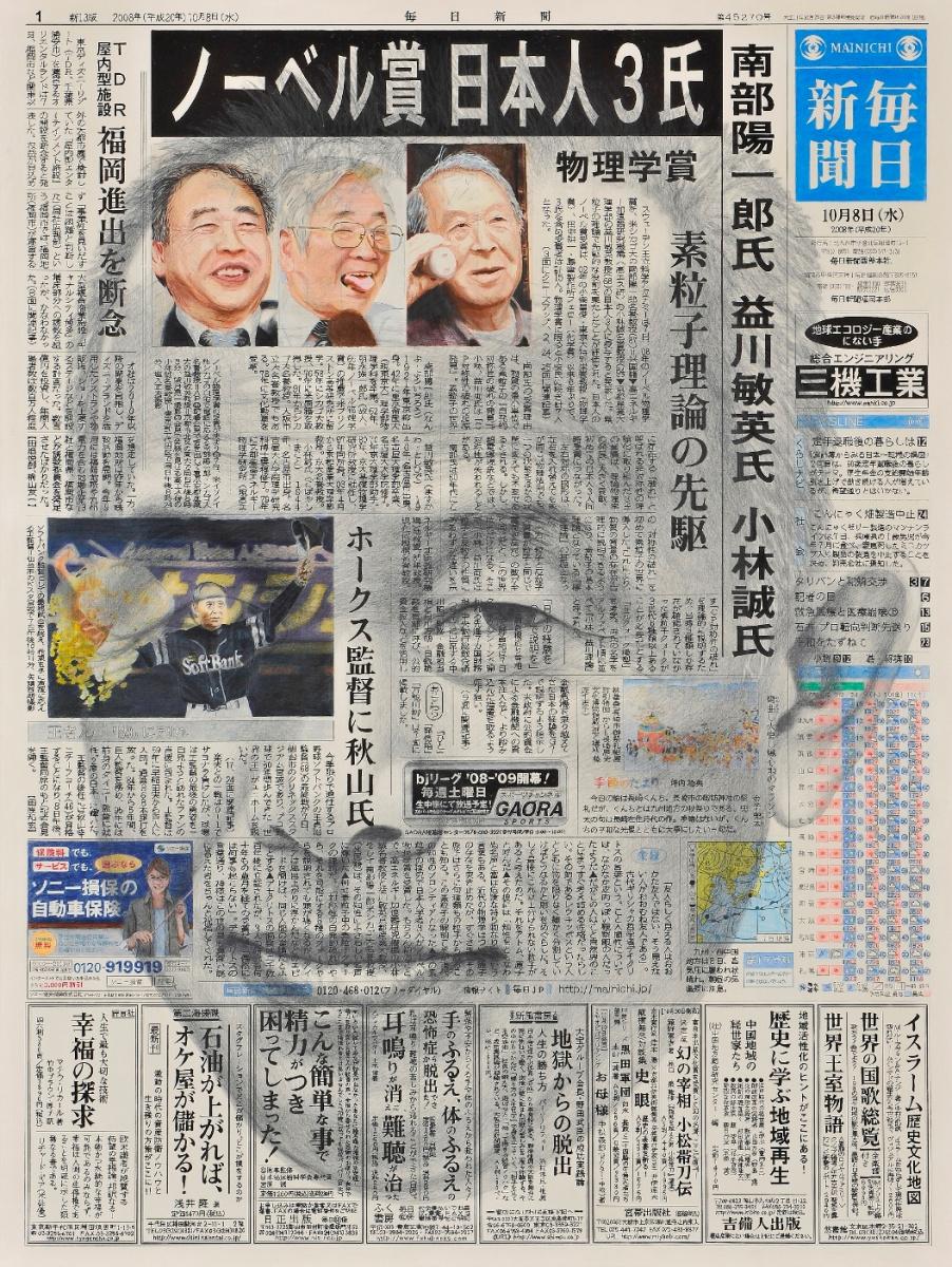 執念がなしえた描写か!? 凄味さえ漂う吉村芳生の鉛筆画を東京初の回顧展で目撃せよ。