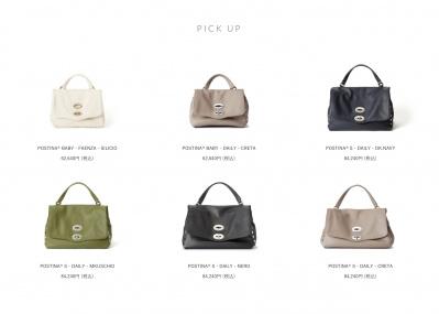 イタリアのレザーブランド「ザネラート」のウェブサイトで、旬のバッグをチェックできます。