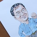 Masahiro Kogure