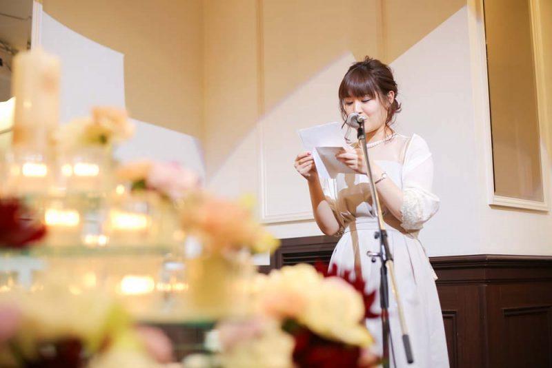 乾杯の挨拶 結婚式