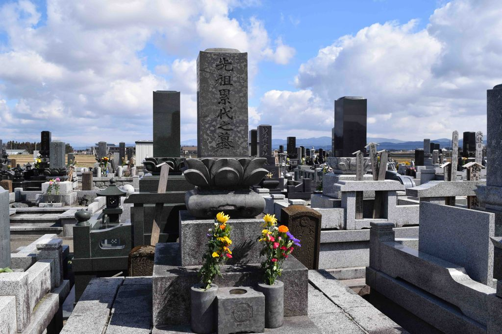 お盆 お墓参り 墓石クリーニング Zehitomo