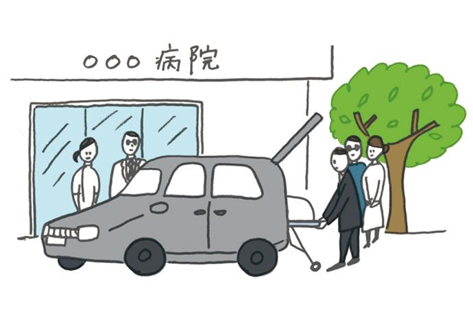葬儀の流れ | 搬送