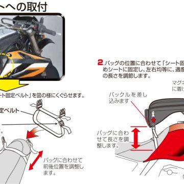 メタぼんさんが投稿した愛車情報(GROM / MSX125)