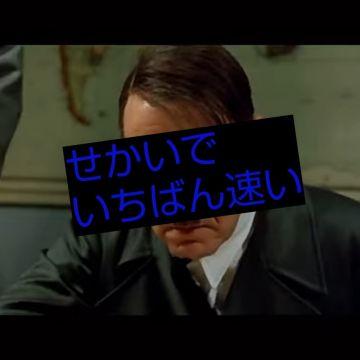 マリン後輩さんが投稿した愛車情報(Ninja ZX-12R)