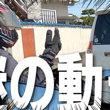 オレヨメちゃんねるモトカツ部さんが投稿した愛車情報(Ninja 250)