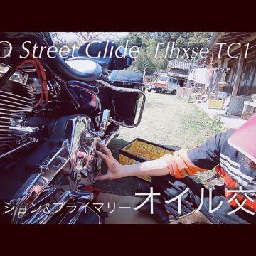 chamaさんが投稿した愛車情報(CVO FLHXSE Street Glide)