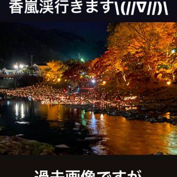 ムタヒロさんが投稿した愛車情報(V-TWIN MAGNA)