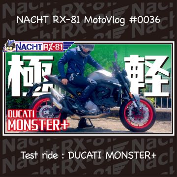 ナハトRX-81さんが投稿した愛車情報(Monster +)