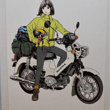 かっぱライダーさんが投稿した愛車情報(CrossCub 110)