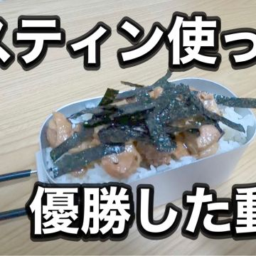 Monokuro/Riderさんが投稿した愛車情報(DragStar 400(XVS400))