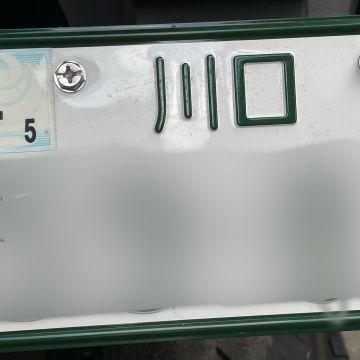 Jromeさんが投稿した愛車情報(Ninja 400)