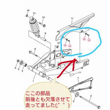 non25さんが投稿した愛車情報(YZF-R25)