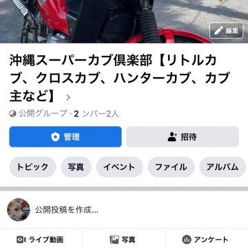 t-higashiさんが投稿した愛車情報(CrossCub 110)