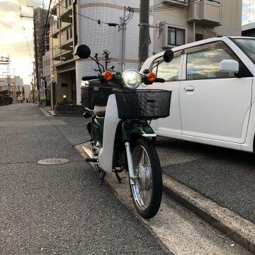 ゴリぱぱさんが投稿した愛車情報(Super Cub 110)