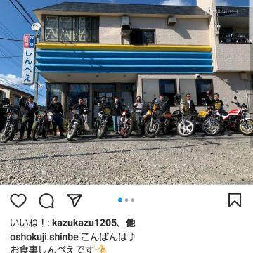 ☆★昭和ロマン★☆さんが投稿した愛車情報(CB400FOUR)