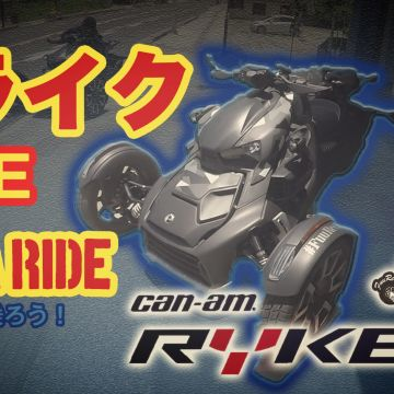 RyoPalさんが投稿したバイクライフ
