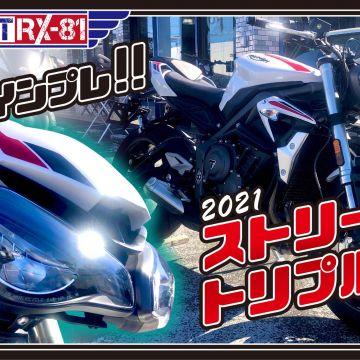 ナハトRX-81さんが投稿したバイクライフ
