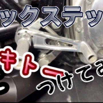 たかひろさんが投稿したバイクライフ