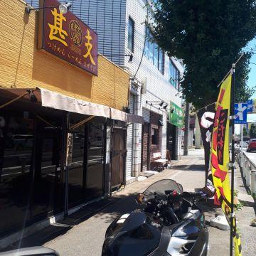ninja.kazashimaさんが投稿したバイクライフ