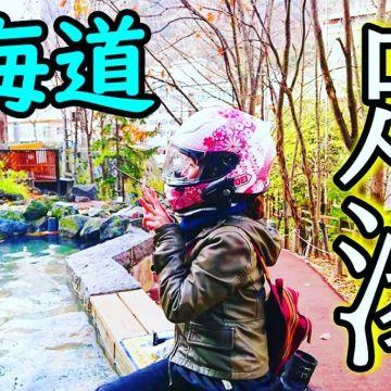 K.C.G.I. @ぬらりんさんが投稿したバイクライフ
