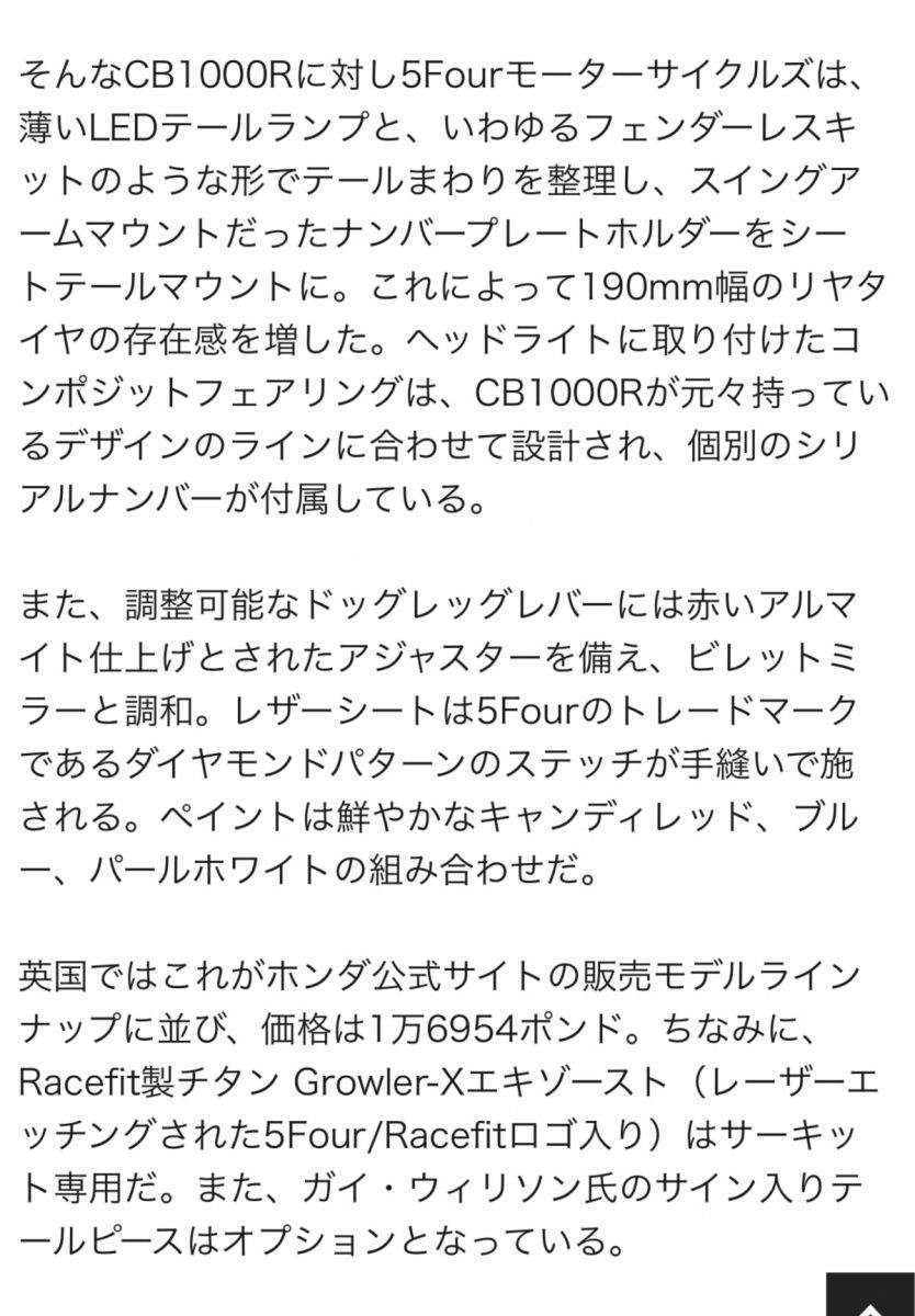 Mori-sanさんが投稿したバイクライフ