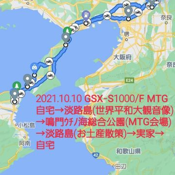 風さん(5才)さんが投稿した愛車情報(GSX-S1000)