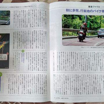 上州の軽トラさんが投稿したバイクライフ