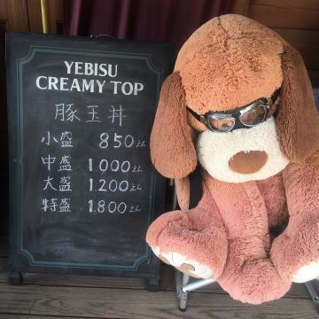 yukarep52さんが投稿したツーリング情報